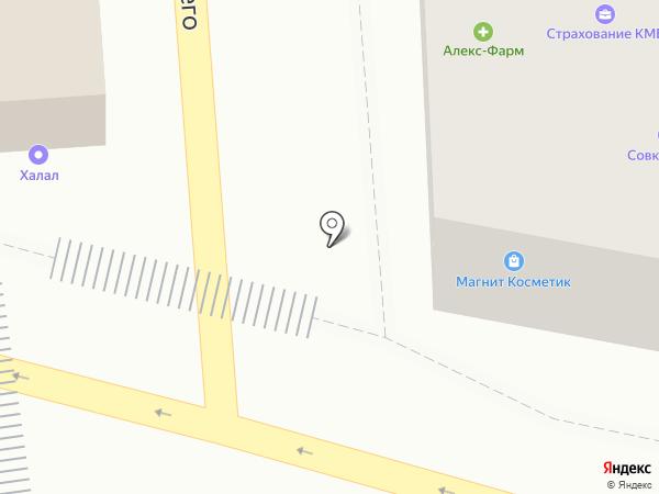 СТРАХОВАНИЕ КМВ на карте Пятигорска