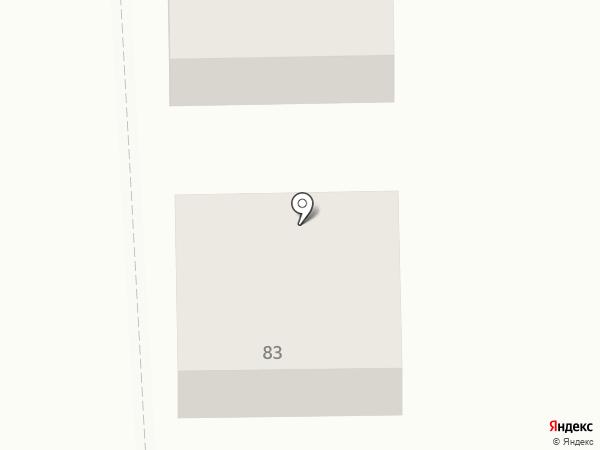 Березка на карте Пятигорска