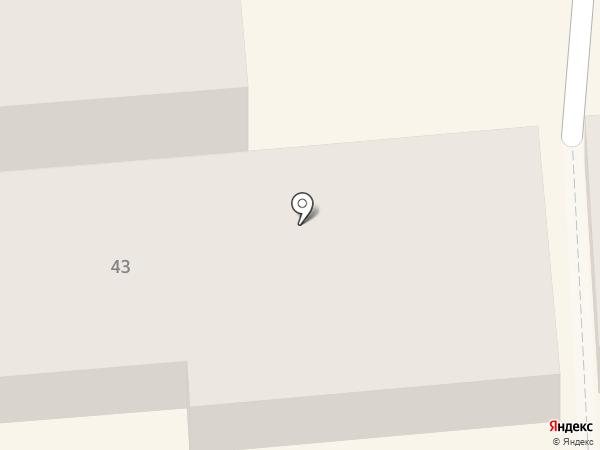 Сангвис на карте Пятигорска