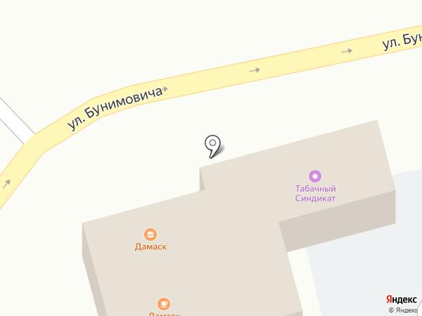 Fast Food на карте Пятигорска