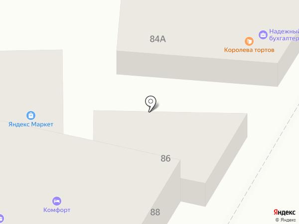 AutoStudio на карте Пятигорска