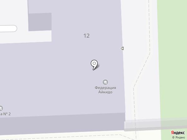 Ставропольская региональная физкультурно-спортивная федерация Айкидо на карте Пятигорска