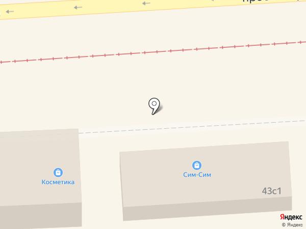 Сим-Сим на карте Пятигорска