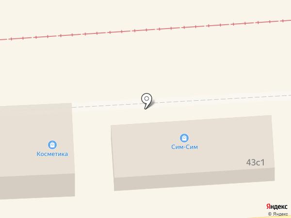 Сим Сим на карте Пятигорска