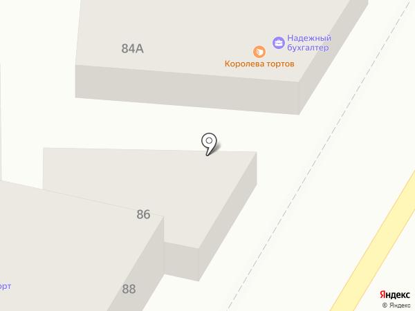 Королева тортов на карте Пятигорска