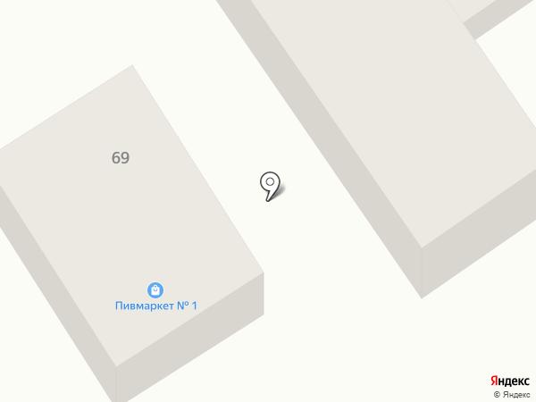 Банкомат, Сбербанк России на карте Свобод