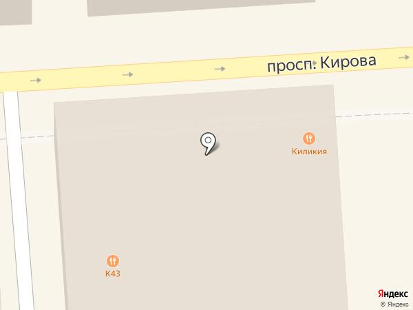КИЛИКИЯ на карте Пятигорска