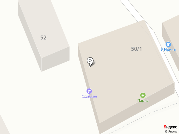 Аптека на карте Свобод