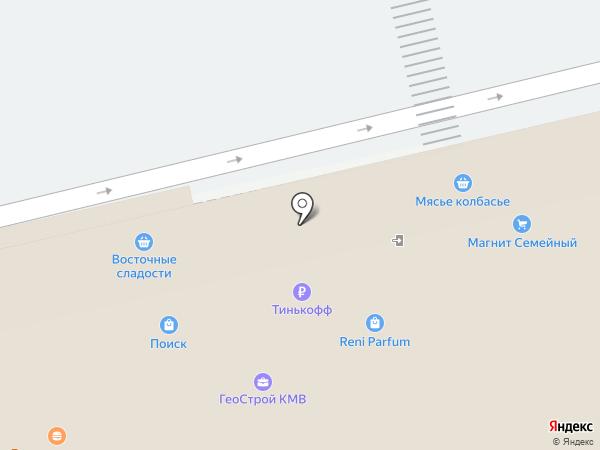 СДЭК на карте Пятигорска