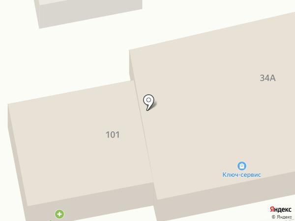 Ключ сервис на карте Пятигорска