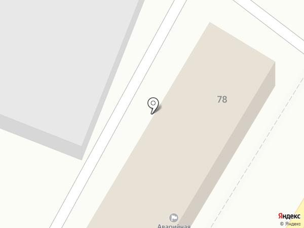 Аварийно-диспетчерская служба на карте Пятигорска