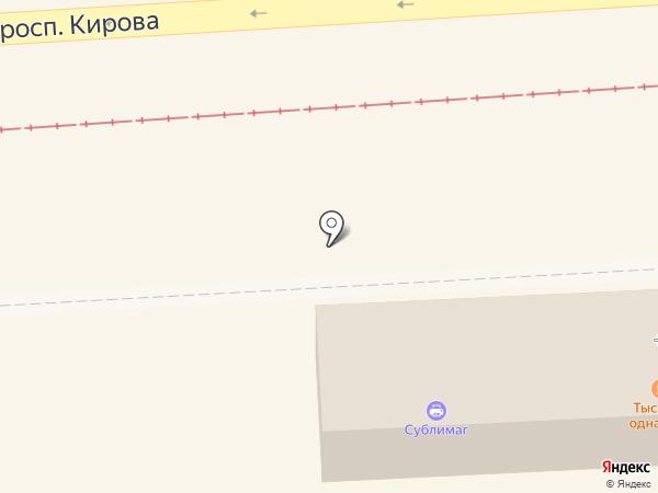 Тысяча и одна ночь на карте Пятигорска