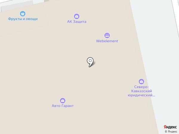 Союз строителей на карте Пятигорска