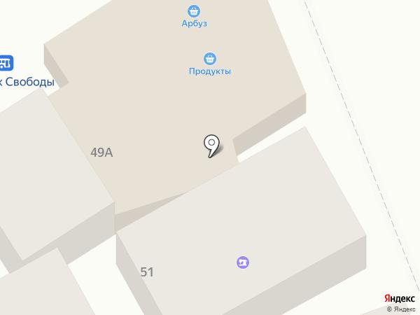 Два Ангела на карте Пятигорска