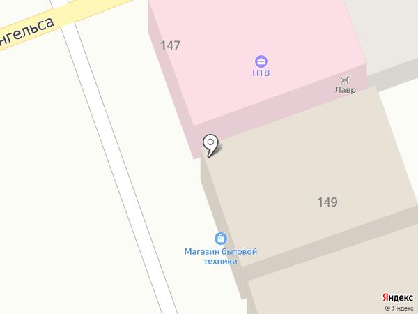 Строительные материалы на карте Пятигорска