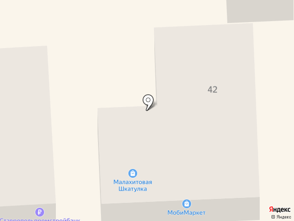 Малахитовая шкатулка на карте Пятигорска