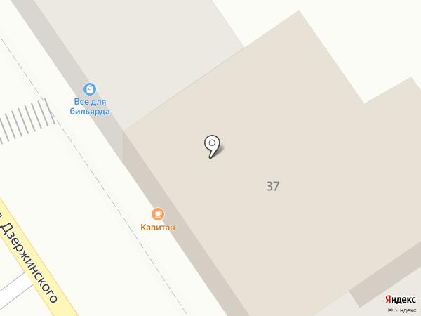 Адвокатская контора №1 на карте Пятигорска