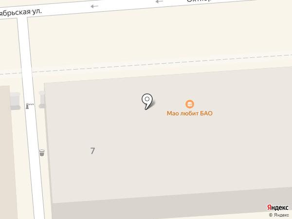 New York Pizza на карте Пятигорска