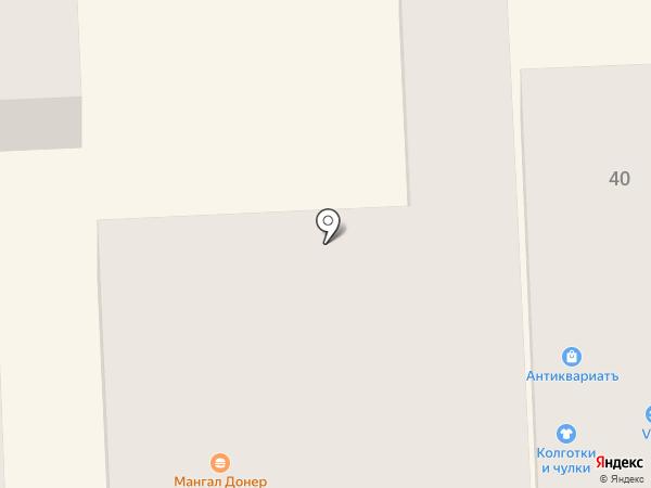Антикварный магазин на карте Пятигорска