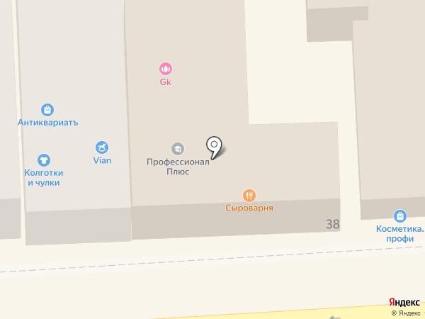 Граверная мастерская на карте Пятигорска