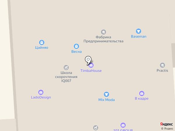 Профессия на карте Пятигорска