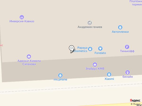 Eventus на карте Пятигорска