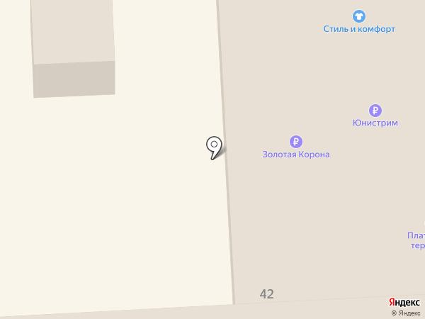 Эй Си Нильсен на карте Пятигорска