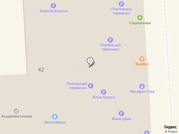 МТС на карте Пятигорска