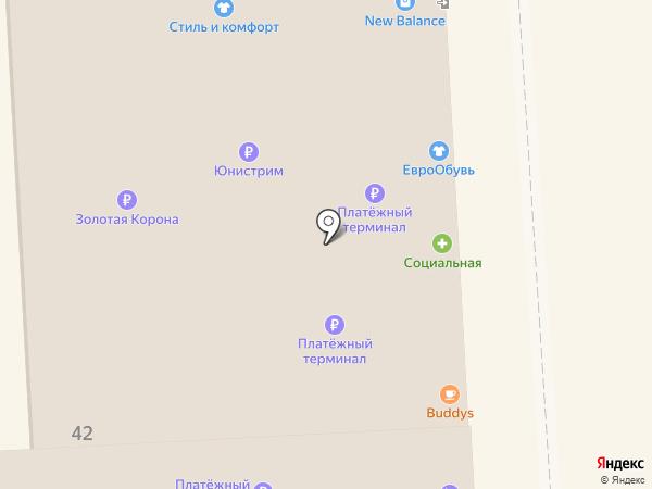 Банк Хоум Кредит на карте Пятигорска