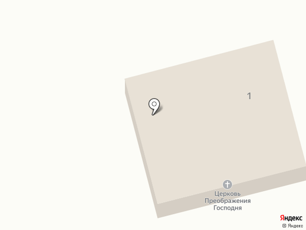 Католический храм преображения господня на карте Пятигорска
