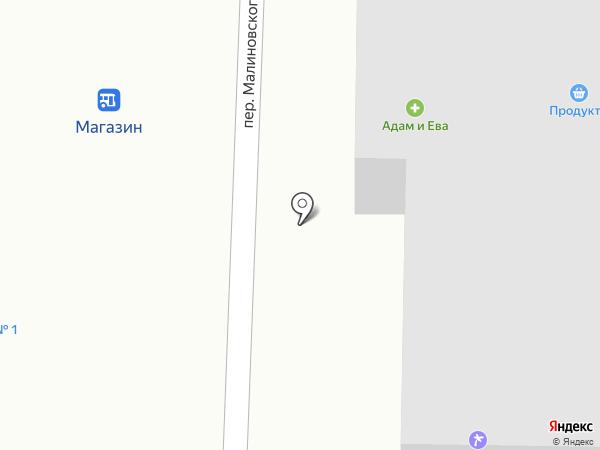 Домашний №1 на карте Горячеводского