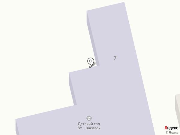 Детский сад №1, Василёк на карте Пятигорска