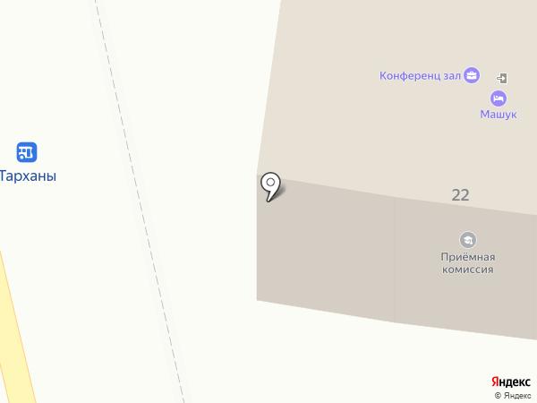 Академия вкуса на карте Пятигорска