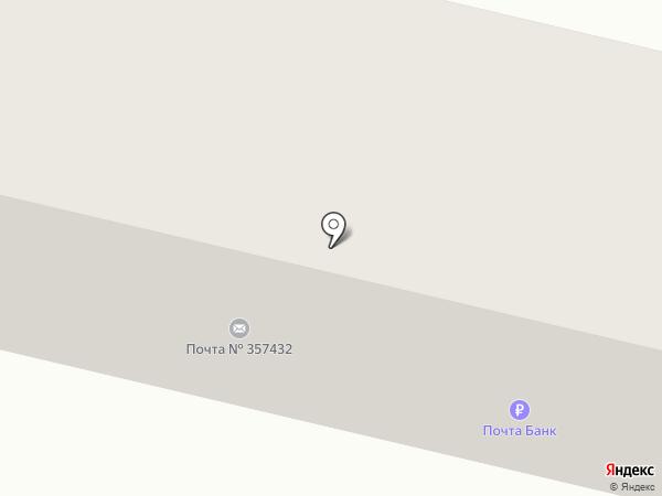 Почтовое отделение №2 на карте Железноводска