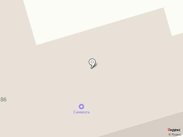 Kawkazsuvenir на карте Горячеводского