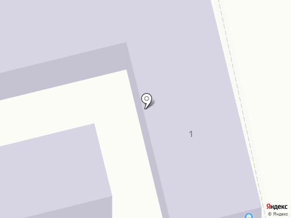 Массажный кабинет на карте Пятигорска