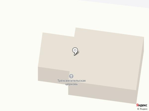 Храм Трех Святителей на карте Горячеводского