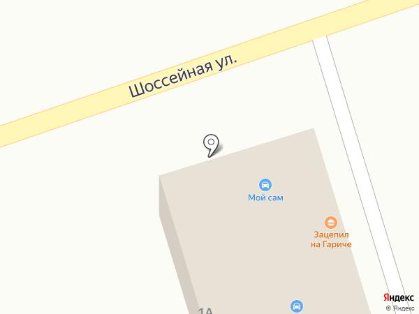 Автомойка на карте Горячеводского