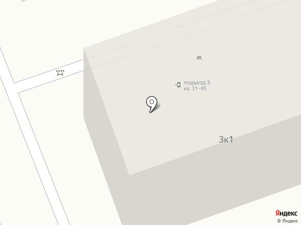 ITCenter на карте Пятигорска