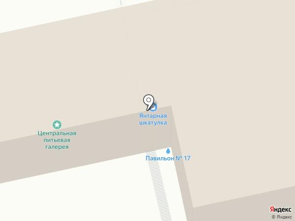 Питьевая галерея на карте Пятигорска