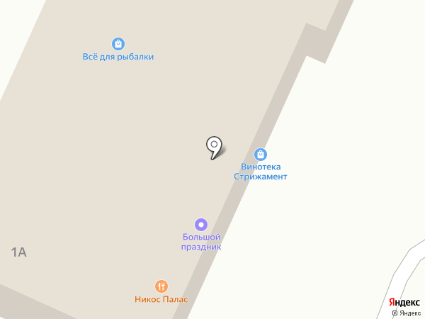 Стрижамент на карте Железноводска