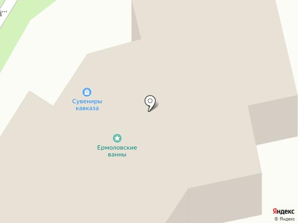Клиника сосудисто-венозной патологии на карте Пятигорска