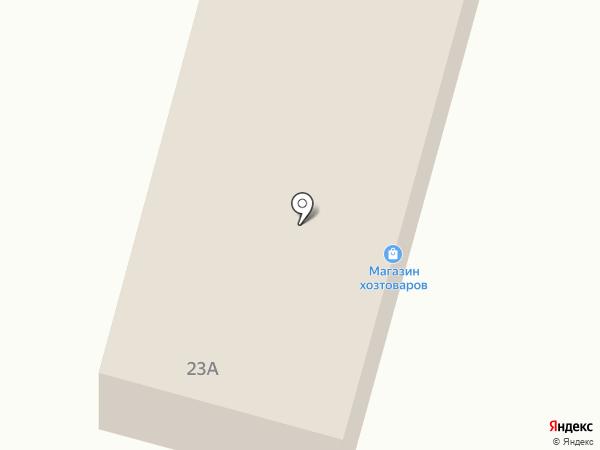 Алина на карте Железноводска