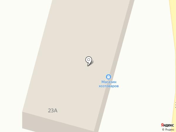Магазин хозтоваров на карте Железноводска