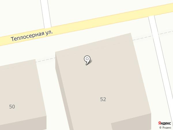 Пятигорский дельтапланерный клуб на карте Пятигорска