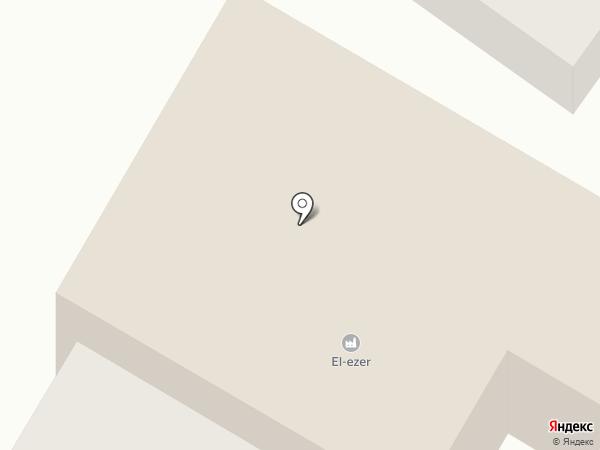 EL-EZER на карте Горячеводского