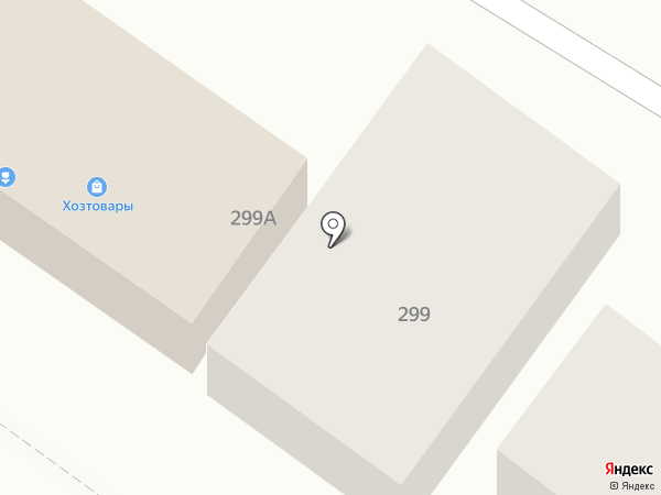 У Камелии на карте Пятигорска