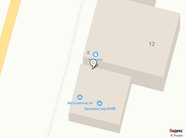 Автомастер КМВ на карте Железноводска