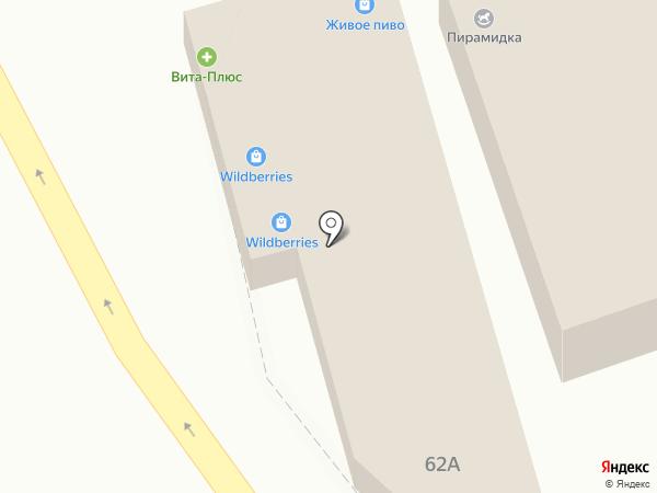 Бутик для капризных невест на карте Пятигорска