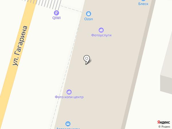 Дом Выпечки на карте Железноводска